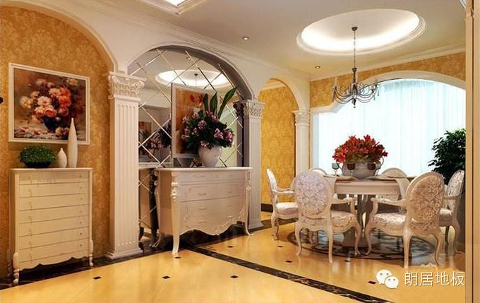 朗居地板 欧式风格的装修特点